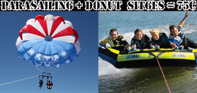 Parasailing y Donut Sitges